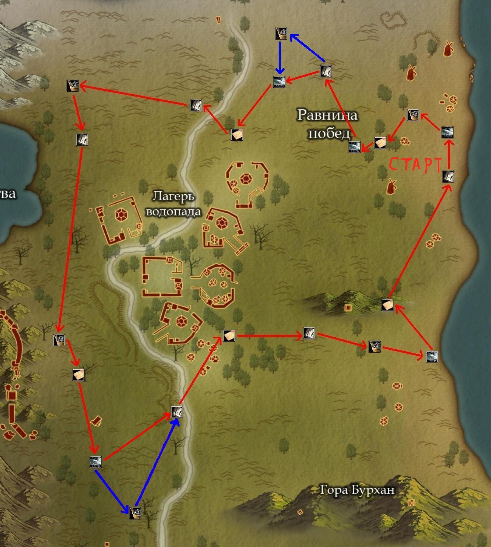Интерактивная Карта Ресурсов Pw